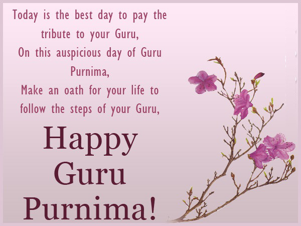 guru pournima messages 2015 wishes hd images marathi