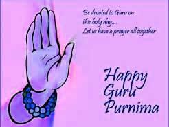 guru purnima blessing images desktop pc wallpapers 2015
