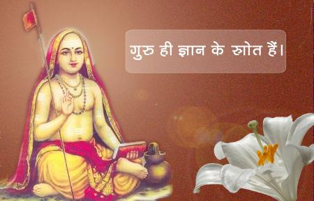 guru purnima hindi marathi greeting teacher tamil status fb whatsapp
