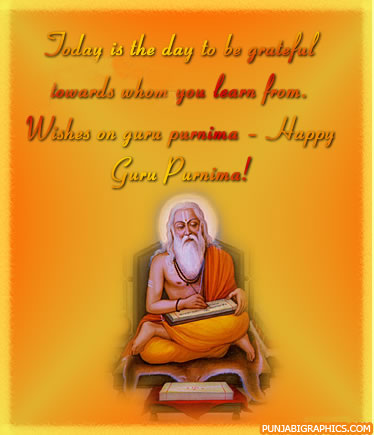 guru purnima short text sms messages wishes quotes 2015