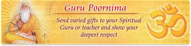 guru purnima sms wishes 2015 fb timeline cover status dp whatsapp