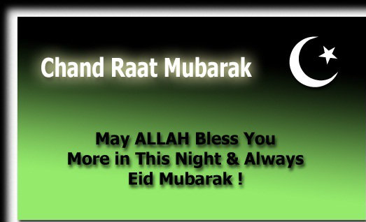 happy chand raat mubarak images pictures wallpaper