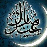 happy eid chand mubarak ho wallpapaer hd sms in urdu