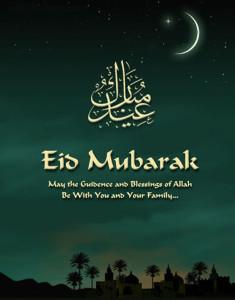 happy eid chand raat mubarak wishes in urdu HD pics whatsapp dp