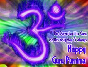 hindi guru purnima profile fb cover pics images sms shayari