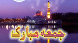 jumma mubarak ho pictures images wallppaer