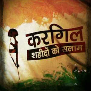 kargil shahid jawan fb profile whatsapp dp images salute sms quotes