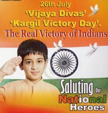 kargil victory day images facebook whatsapp dp tiranga