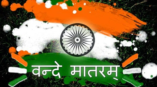 kargil victory day tiranga color pics images for whatsapp  facebook dp hindi sms 2015