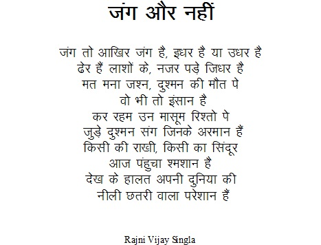 kargil vijay diwas patriotic poems with hd pics