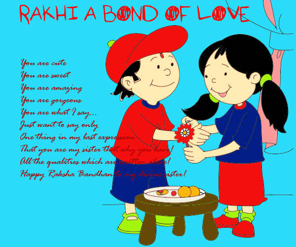 Beautiful raksha bandhan cartoon images wallpapers