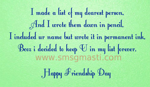 Friendship day sms greetings for free