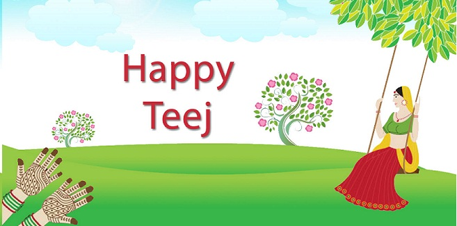 hariyali teej wishes greeting e card sms gf bf
