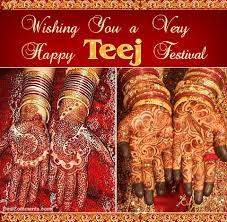 hariyali teej mehndi design hd wallpaper with wishes