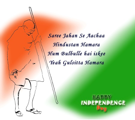mahatama gandhi independence day quotes shayari wishes msgs in hindi