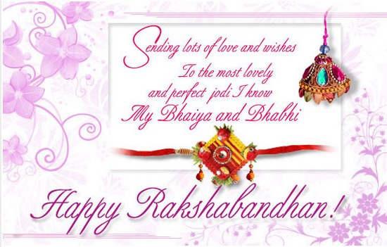 raksha bandhan desktop images brother sister festival