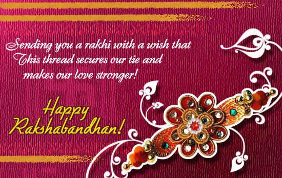 raksha bandhan sms hd images photos wallpapers