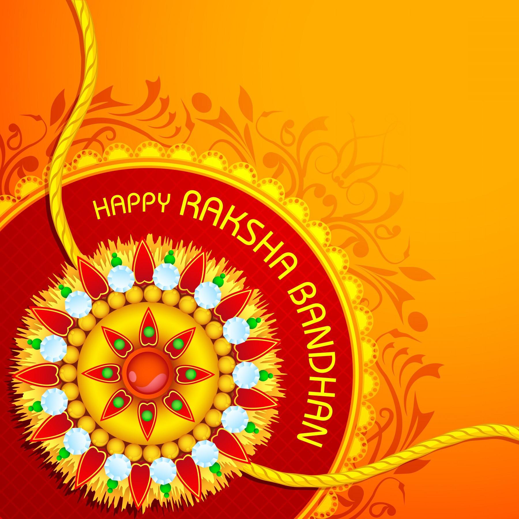 Raksha Bandhan Sms Msgs Shayari In Hindi With Pic Image Wallpaper Of