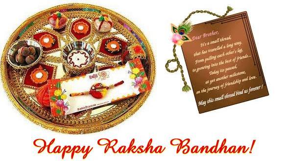 raksha bandhan sms in hindi for ex girlfriend boyfriend
