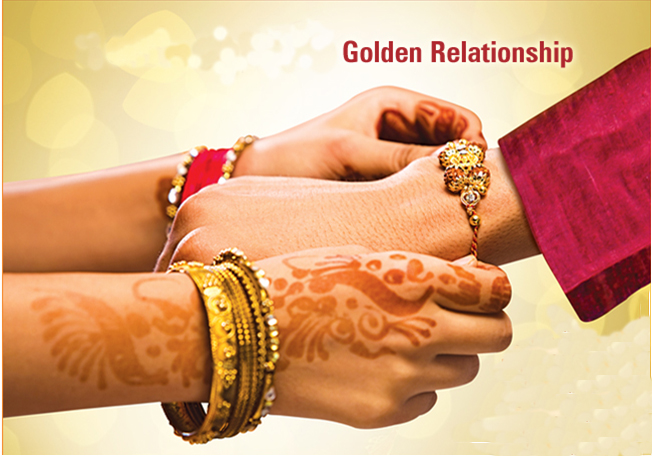 raksha bandhan sms in hindi photos greetings hd pictures