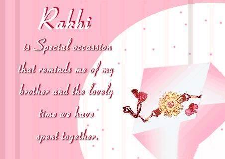 raksha bandhan sms messages in english for bhai behan