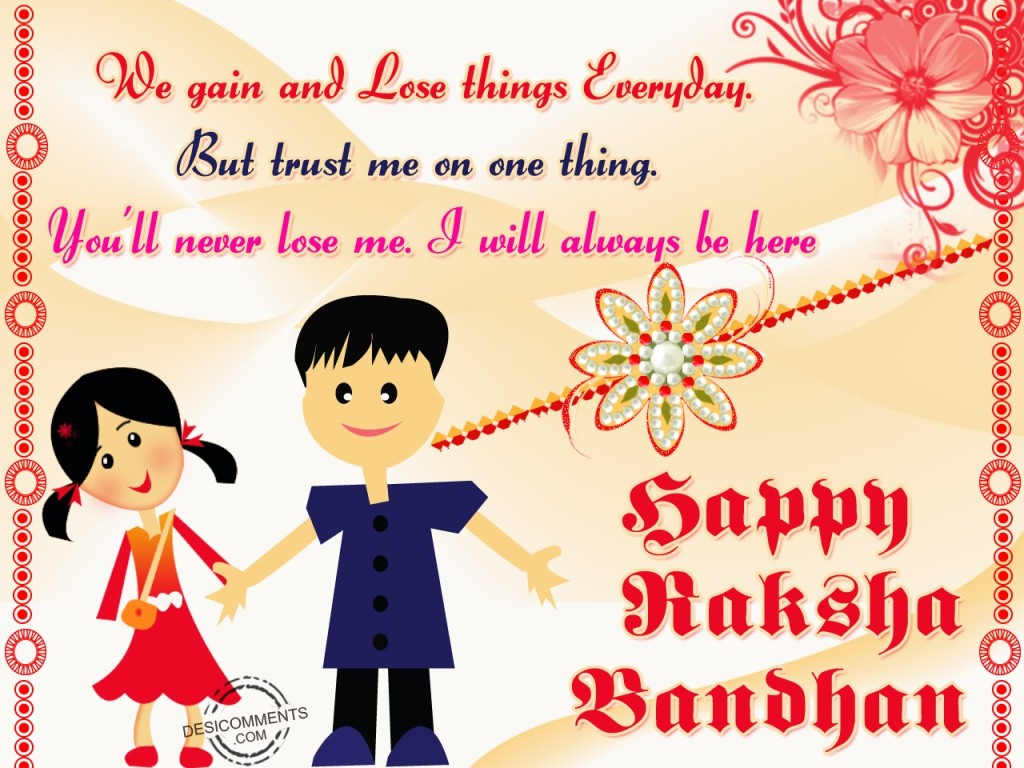 raksha bandhan sms wishes status for facebook whatsapp