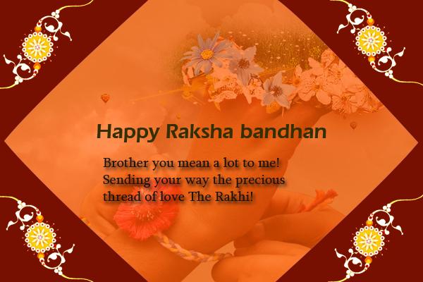 raksha bandhan sorry sms letter in hindi for brother sister