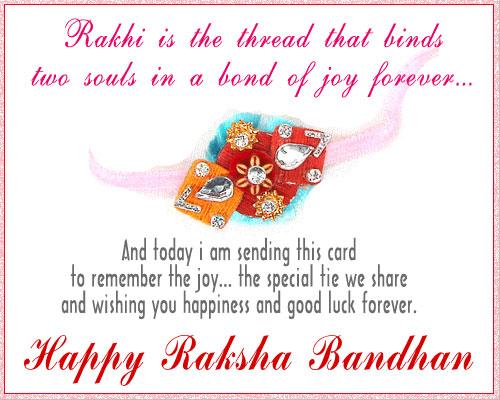 raksha bandhan sorry sms msgs status for fb whatsapp