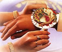 raksha bandhan whatsapp dp for ex gf bf wishes messages