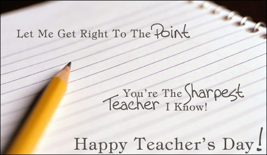 Teachers day greeting cards sms in hindi