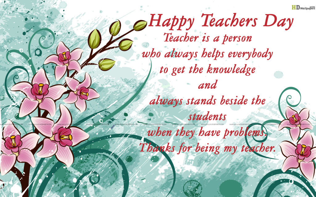 Teachers day quotes shayari messages in hindi 2015 hd wallpapers