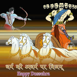 Best Whatsapp images for dussehra
