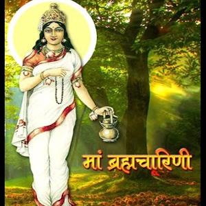 Brahmacharini godess whatsapp images wallpaper