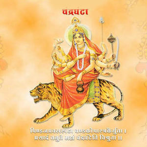 Chandraghanta images for whatsapp dp free download