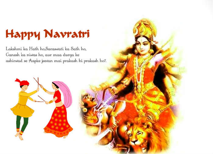 Happy Navratri couple play dandiya wishes hd images