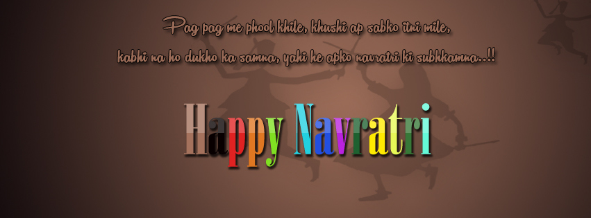Happy navratri images wallpaper for free download
