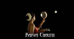 Karva chauth facebook cover timeline images