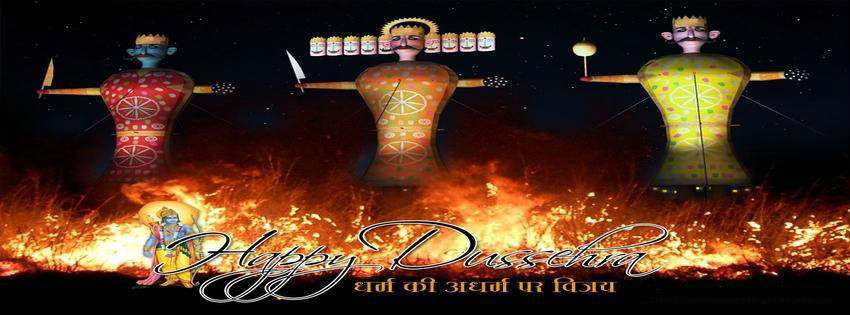 Shubh dussehra walthapp dp wallpaper HD