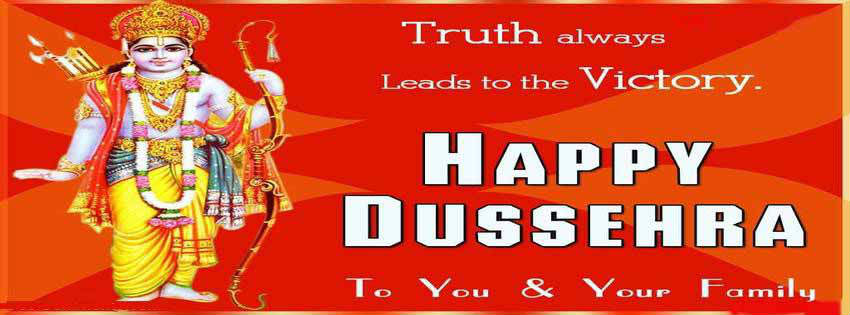 happy dussehra wallpaper for fb cover