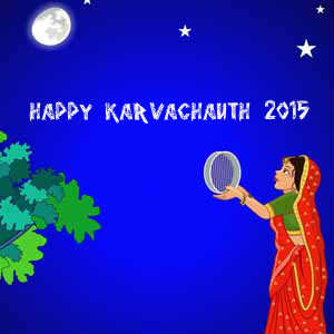 happy karwa Chauth whatsapp dp images pics