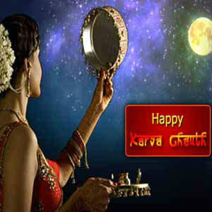 happy karwa chauth whatsapp dp images photo hd free download