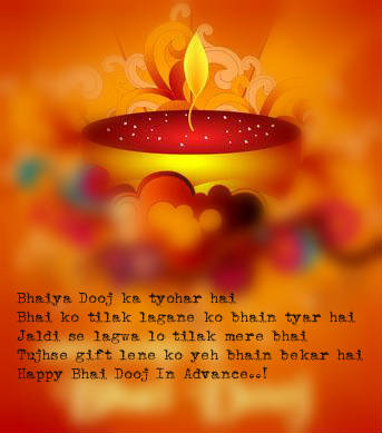 advance bhai dooj sms pcis msgs image shayari wallpaper for free download