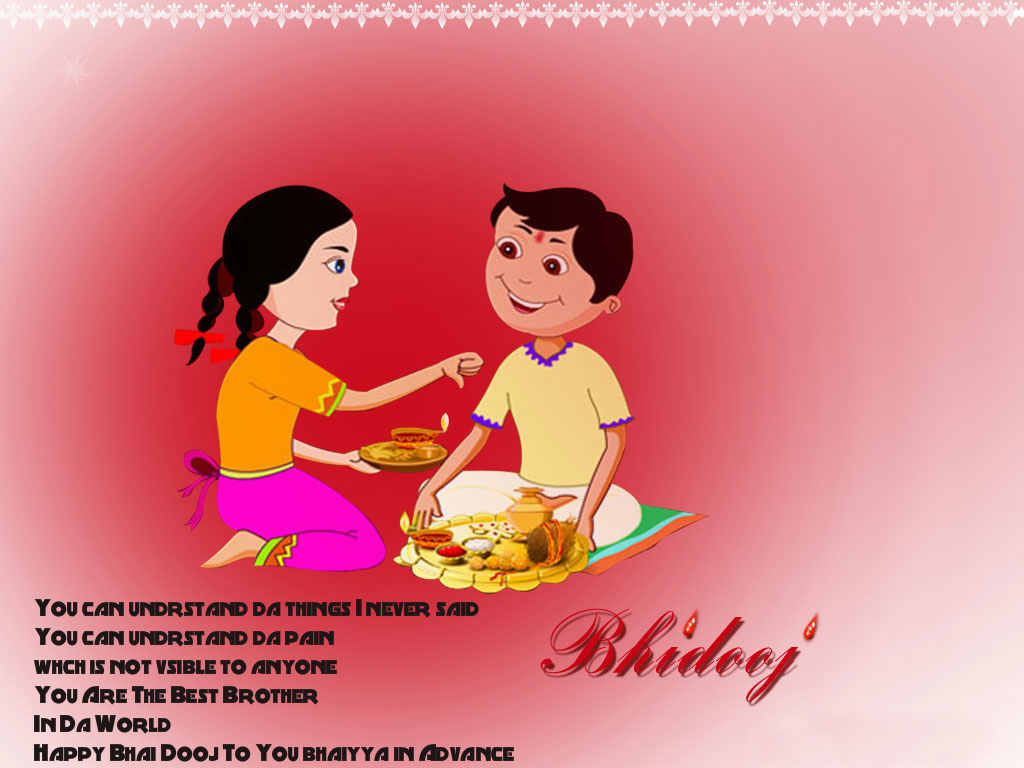 Bhai dooj in advance sms msgs wishes wallpaper pictures for free download