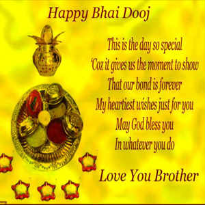 Bhai dooj wallpaper for whatsapp dp fulll hd