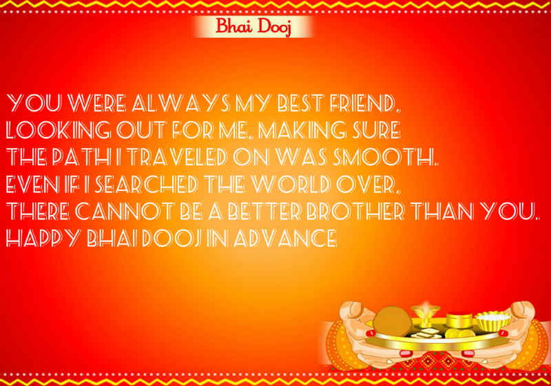 Happy Bhai dooj in advance sms quotes greeting