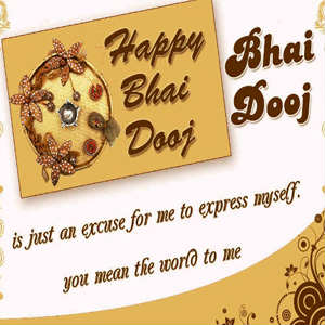 Happy Bhai Dooj images pics wallpaer for whatsapp dp