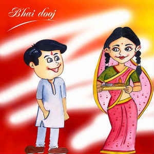 Happy Bhai dooj cute wallpaper image for whatsapp dp 300x300