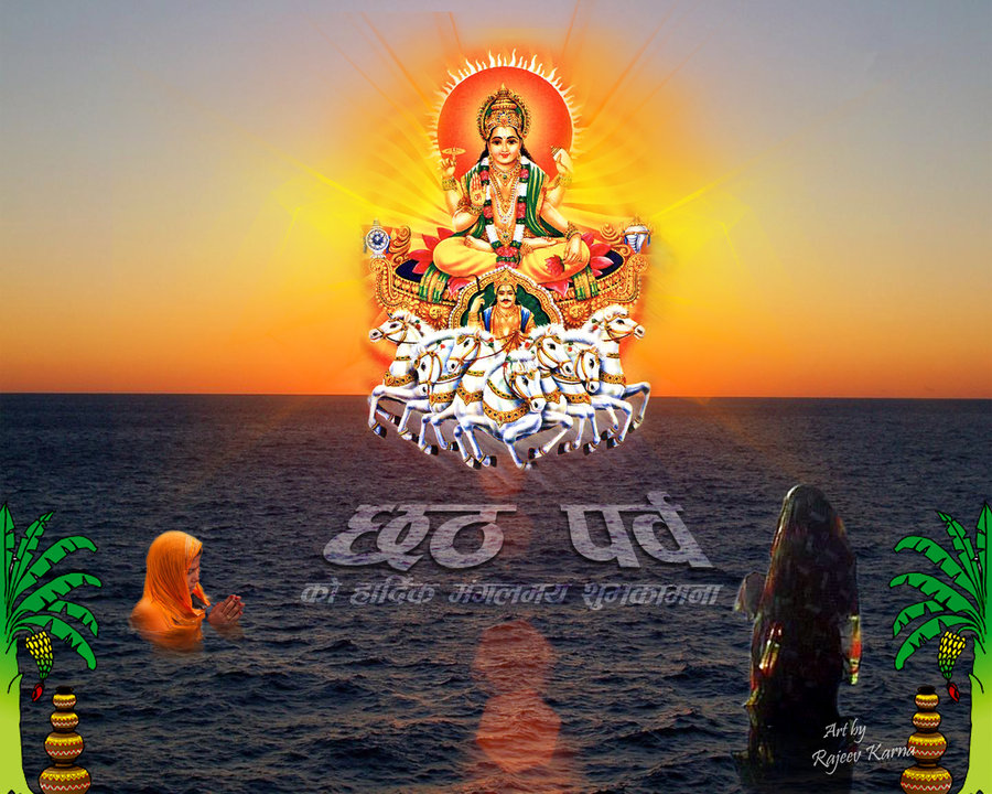 chhath puja 2015 pics images wallpaper for free download