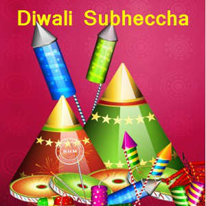 diwali shubhechha images pics for whatsapp dp profile