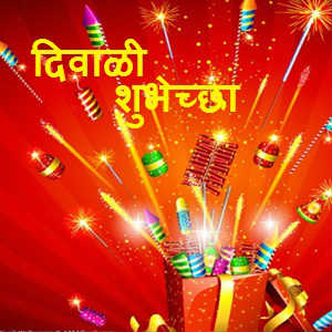 diwali shubhechha images pics hd photo for whatsapp profile